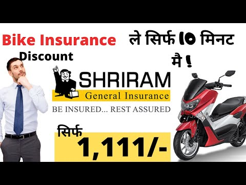 Shriram Bike  Insurance Online | Shriram General Insurance |  Review @Policy Planner