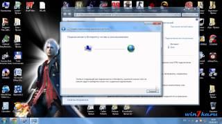 Настройка интертелеком windows 7(, 2013-09-25T08:40:23.000Z)