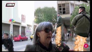 Δεν υπάρχει Αστυνομία στα Εξάρχεια (Shooting Stars edition)   Luben TV