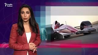 Formula1 yarışları Veytnama keçir