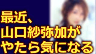 「リスクの神様」1話目も好調な山口紗弥加の「引き込まれる演技」がネッ...