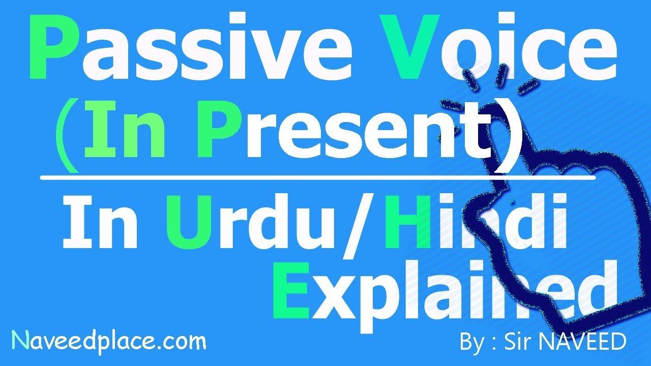 PASSIVE VOICE AUTOENGLISH PDF DOWNLOAD