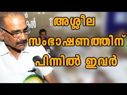Persons Behind Minister AK Saseendran's Resignation | Oneindia Malayalam