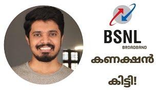 Got the BSNL broadband connection