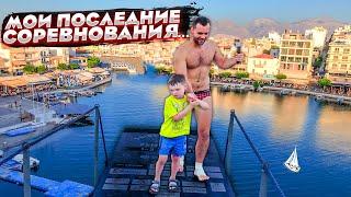 ПОСЛЕДНИЕ СОРЕВНОВАНИЯ | Жесткие прыжки в воду с 20 метров