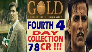 Gold box office collection