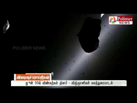 1800 dangerous Asteroids around Earth says researchers | Polimer News