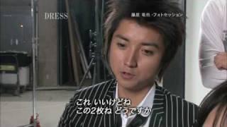 藤原竜也のフォトセッション.