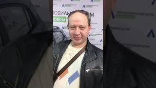 Как безопасно  купить автомобиль в Екатеринбурге!