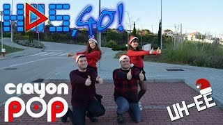 Crayon Pop(크레용팝) - Uh-ee(어이) [Cover by HDS,GO!]