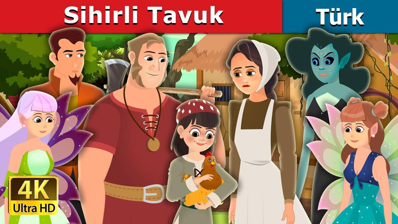 Sihirli Tavuk | Enchanted Hen Story | Türkçe peri masallar