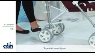 видео Купить Color Rush Collection в Aroga.ru