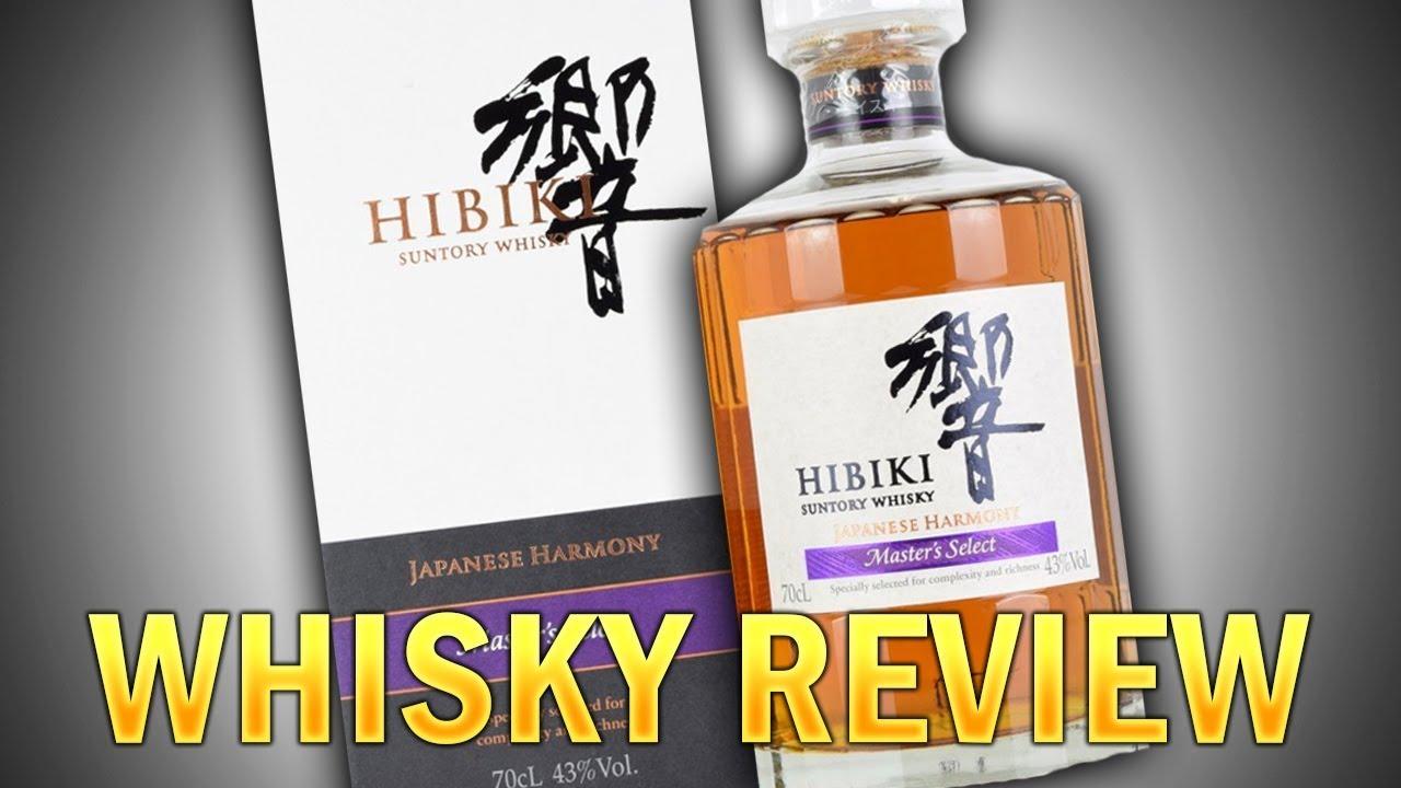 hibiki japanese harmony - masters select limited edition gift pack