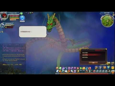 DBO Dragon175pl Smok i życzenia.avi