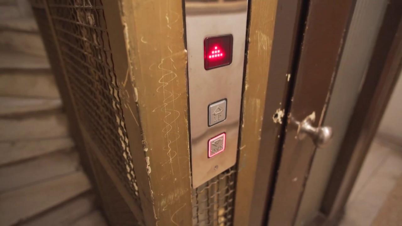 Greece, Athens, Acadimias 69, UNIQUE Elevator