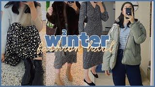 꾸민듯 안 꾸민듯 편하게 입기좋은 겨울 데일리룩 5가지…