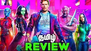 Guardians of the GALAXY 2 Review and EASTER Eggs (தமிழ்)