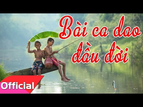 Bài Ca Dao Đầu Đời - Quang Linh [Karaoke Beat MV]