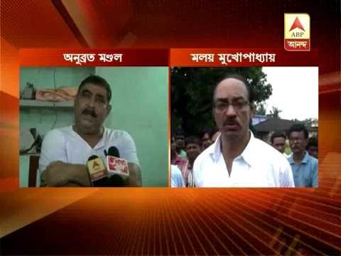 Anubrata Mondal and Moloy Mukherjee's view regarding the murder of TMC leader in Birbhum