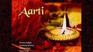 Gayatri Aarti - Jai Gayatri Mata