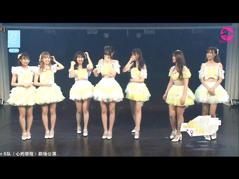 [Vietsub + Engsub CC] Team SII MC Ngày 21-08-2016