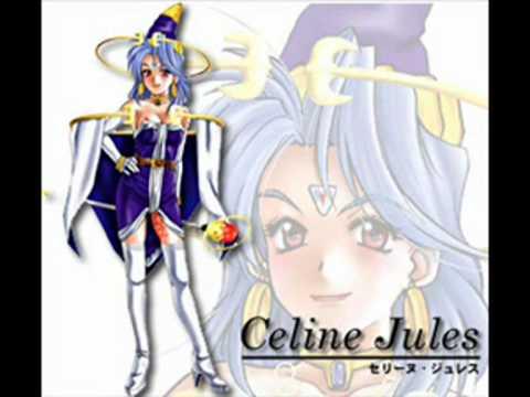 Celine Jules Video Games t Star ocean Celine and