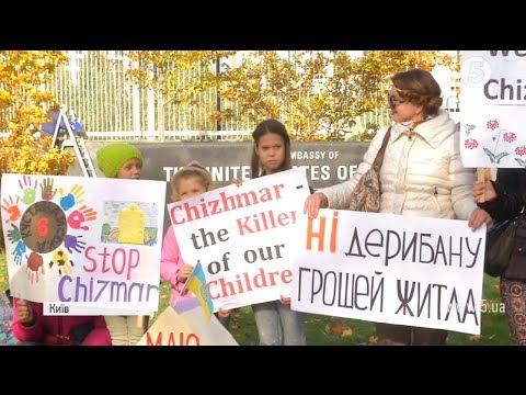 5 канал: Переселенці з Донбасу оголосили голодування під посольством США у Києві