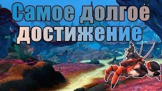 Самое долгое достижение в World of Warcraft
