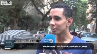 بالفيديو|مواطنون عن ركوب السيسي للدراجة: بشرة خير..وآخرون:مش وقته