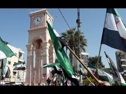 تظاهرات في إدلب ضد وزارة الأوقاف، وإيجارات عقارات الوقف وأملاك المسيحيين تفجر مظاهرة غضب | هنا سوريا