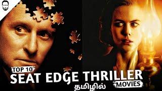 Top 10 Hollywood Seat Edge Thriller Movies in Tamil Dubbed | Best Hollywood movies | Playtamildub