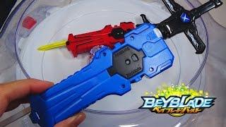 beyblade burst accessory review b 70 blue sword launcher w test battles ベイブレードバースト