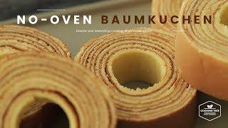 노오븐! 바움쿠헨 만들기 : No-oven Baumkuchen (Tree Cake) Recipe - Cooking tree 쿠킹트리*Cooking ASMR