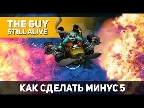 видео: ГИРОКОПТЕР -5 ЗА 1 СЕКУНДУ (the guy still alive 这家伙还活着)