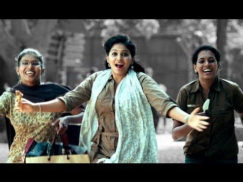 Praanam Kosam | Amma Wake Me Up song