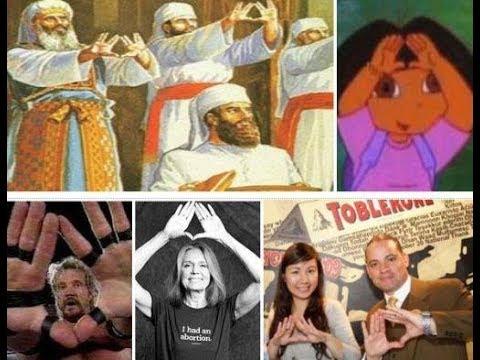 Всевидящее око ! Археология .Пирамида с глазом была ...