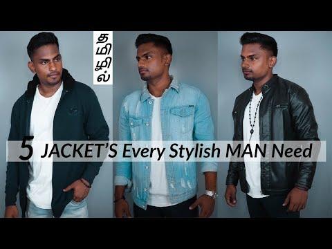 5 Jackets Every