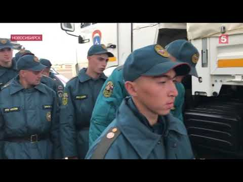 Спасатели  центра МЧС России вылетели из Новосибирска в Норильск на помощь.