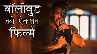 Top 5 Bollywood Action Movies of 2017 (Hindi)