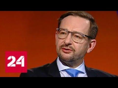 """""""Мнение"""": генсек ОБСЕ Томас Гремингер о безопасности в Европе - Россия 24"""