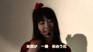 平成琴姫 初ワンマンライヴ 琴姫城Vol.1 お琴 『さくら』 バージョン編.