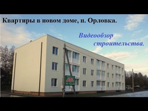 Квартиры в Гурьевском районе | переезд в Калининградскую область
