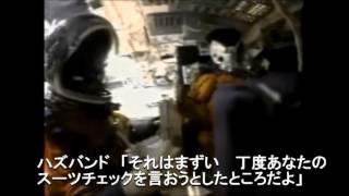 スペースシャトル・コロンビア号 空中分解直前の操縦室映像 (会話訳文付) thumbnail