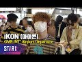 Mantap Ikon 20190917 Gmp Int Airport Departure