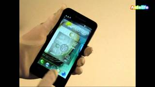 antelife.com Exclusive Unboxing Lenovo P770 review: Super 3500mAh 1.2GHz Dual Core Android 4.1