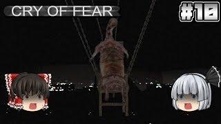 【 Cry of Fear 】【ホラーゲーム】 孤独は狂気を生む 再生リスト 【 ht...