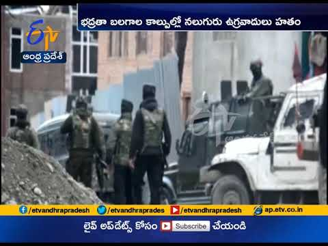 4 terrorists died in Pulwama encounter