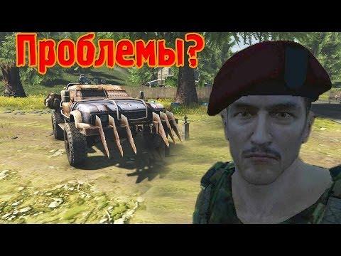 Игра на выживание (2012) смотреть онлайн бесплатно