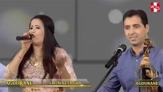 AGOURANE Hammou-عكوران حمو imchina chrikh 2018