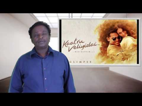 Kaatru Veliyidai Review - Karthi, Mani Ratnam, A R Rahman - Tamil Talkies